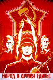 narod-i-armija-ediny